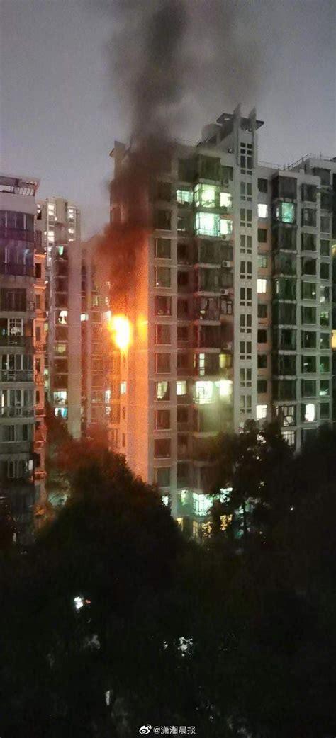 长沙一民房浴室起火,幸无人员伤亡 长沙 火灾_新浪新闻