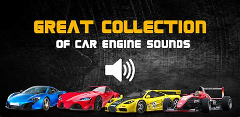 car sound best supercars engine simulator 2019 for pc free install windows pc mac