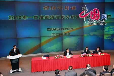 changement de si鑒e social sci chine l heure est venue pour une nouvelle approche de la stabilité sociale changement de société