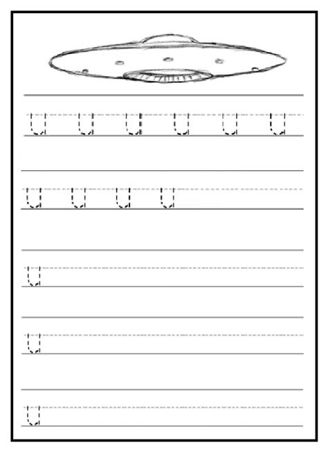 trace and write lowercase letter u worksheet preschool