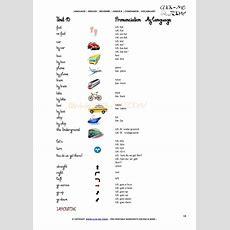 Free Printable Beginner Esl Junior B Vocabulary Sheet 18