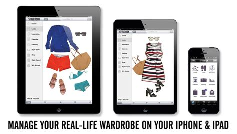 stylebook get excited about your wardrobe again 171 style