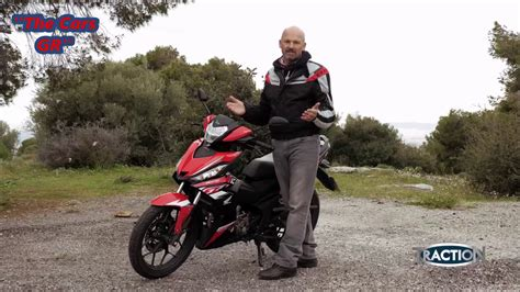 Honda Supra Gtr 150 2019 by Traction Honda Supra Gtr 150 2019 Test