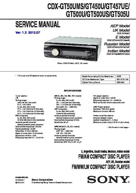 sony cdx gt500 cdx gt500ee cdx gt50w cdx gt550 service manual view or