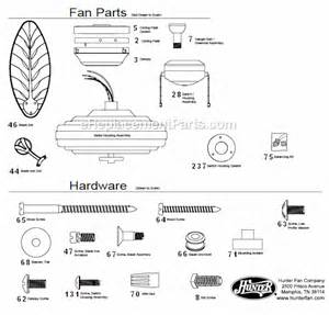 similiar hunter fans replacement parts capacitor keywords hunter ceiling fans parts list on hunter ceiling fan capacitor wiring