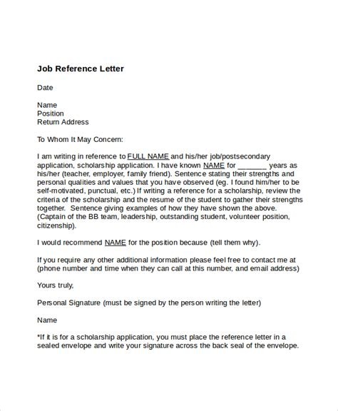 7 job reference letter templates free sle exle