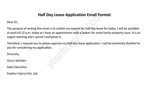 easy format   day leave application email