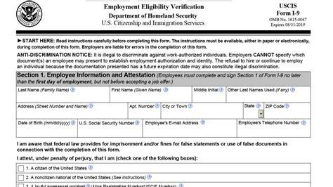 pdf of i 9 form 2016 employment eligibility cpa