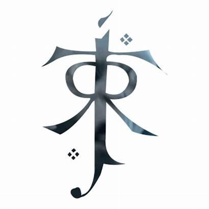 Potter Harry Symbols Fandom Star Doctor Twilight