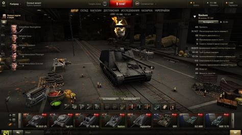 World Of Tanks Garage Mod by The New Hangar Quot Quot For 0 9 4 By Wargaming And