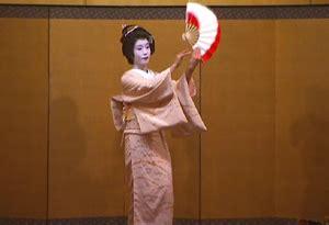 world  geisha