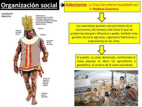 cultura si e social res la cultura chavin