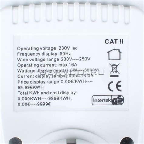 Приборы для измерения частоты тока и сдвига фаз в Люберцах. Поиск низкой цены купить товары на