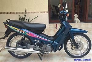 Yamaha Sigma  Motor 2