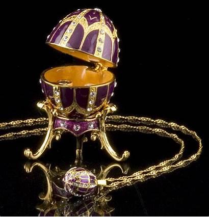 Jeweled Egg Necklace Purple Box 1482 Code