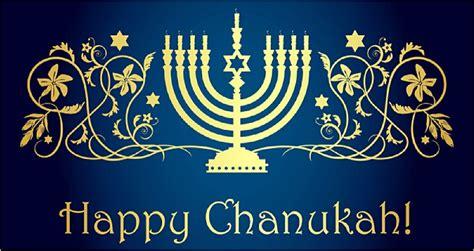 when do you light the menorah 2016 happy hanukkah 2017 chanukah 2017 hanukkah 2017