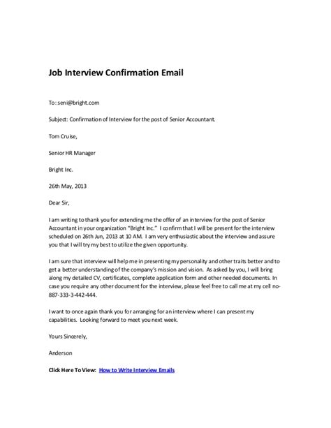 job interview confirmation email
