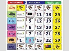 Kalendar Kuda 2019 Malaysia Tarikh Cuti Umum