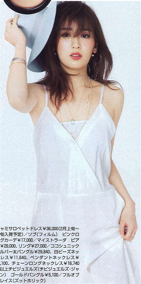 "Select Photos Of Rika Izumi In ""bijin Hyakka"" February"