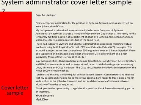 sample cover letter system administrator system administrator cover letter