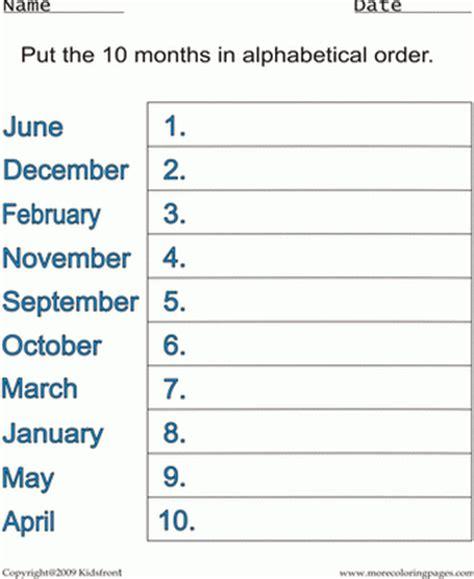 printable months alphabetical worksheet coloring