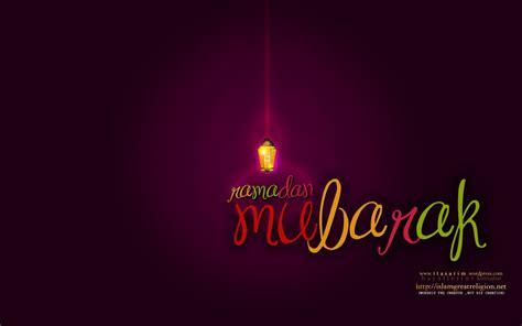 latest ramadan mubarak wallpapers  islamic