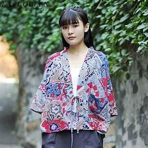 Moderne Japanische Kleidung : japanischen kimono traditionellen frauen traditionelle ~ Watch28wear.com Haus und Dekorationen