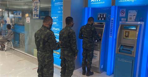ข่าวทั่วไทยออนไลน์ : กองพันทหารปืนใหญ่ที่ 20 พาน้องๆ ทหารใหม่ ส่ง เงินเดือนเดือนแรก จากการ ...