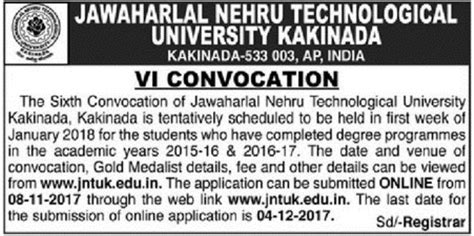 jntuk 6th convocation notification for applying od