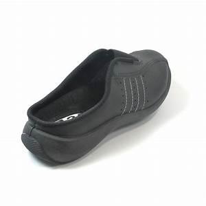 Chaussure De Securite Cuisine Femme : chaussure cuisine clement ~ Farleysfitness.com Idées de Décoration