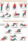 физ упражнения при гречневой диете