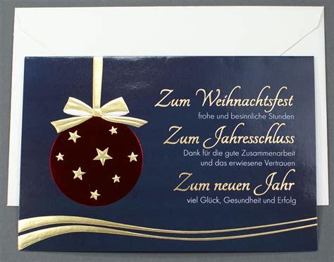 Weihnachtskarte Mit Dank Für Gute Zusammenarbeit Und