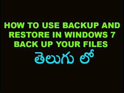 How To Use Backup And Restore In Windows 7 Back Up Your. Voip Conference Bridge Dialer Storage Android. Where Can I Get A Business Loan. Fiber Optics Network Design High School Dip. 2013 Toyota Sienna Le 8 Passenger. Mold Inspection Las Vegas Golden Kids Dental. Va First Time Home Buyer Loan. Current Rates For Business Loans. Cheapest Plastic Storage Boxes