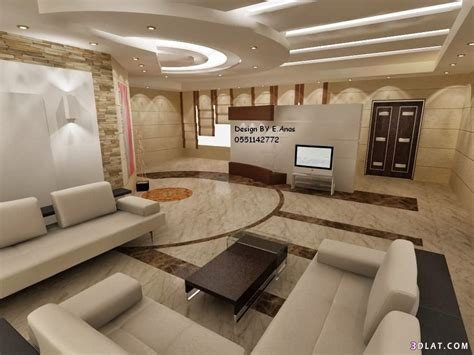 Unique Kitchen Ideas - small living room design ideas with gypsum ceiling