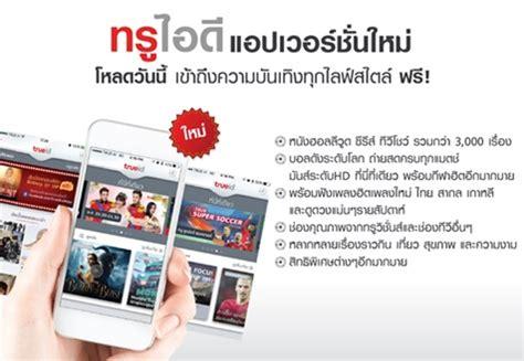 ROONY- รวมข่าวศิลปิน นักร้องไทย เอเชีย ต่างประเทศ ที่เกี่ยวข้องกับ