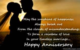 wedding wishes quotes in anniversary wishes for couples wedding anniversary quotes