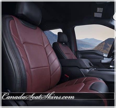 ford  limited edition katzkin leather seats