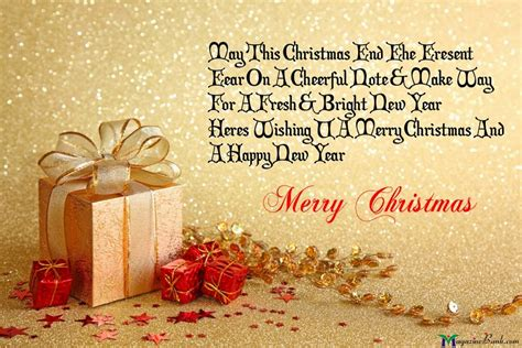 50+ Merry Christmas Whatsapp Status And Facebook Messages