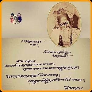 1008 SRI SRI TH... Sitaramdas Omkarnath Quotes
