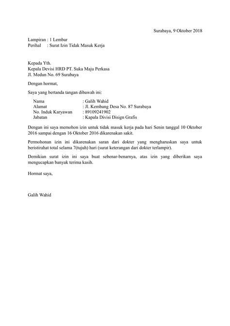 contoh surat keterangan izin keluar negeri