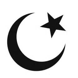 Islam Crescent Moon Symbol