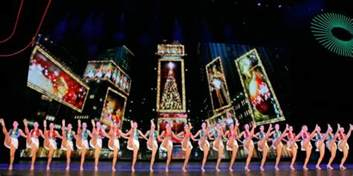 radio city spectacular rockettes tickets coupons