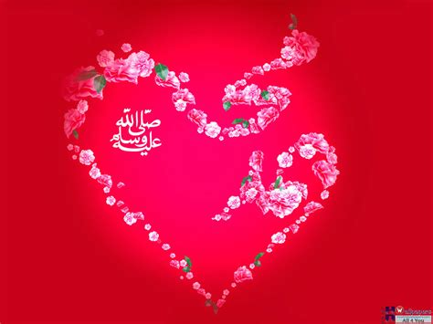12 Rabi Ul Awal Wallpapers Muhammad Names