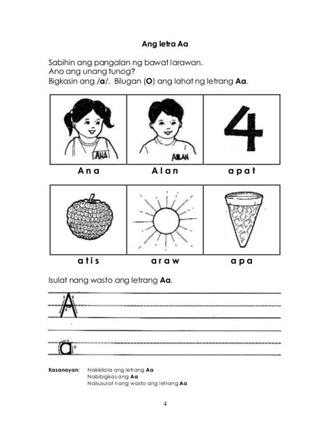 k to 12 kinder learner s material q1 q4