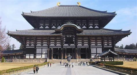 Wallpaper City Guide Japan