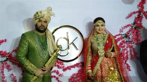 kapil sharma  ginni chatrath   married
