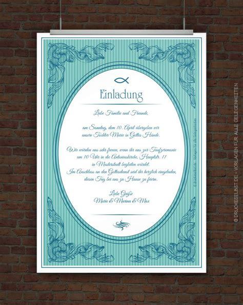 drucke selbst kostenlose einladung zur taufe zum ausdrucken