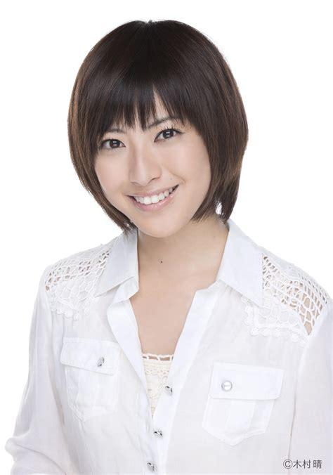 ソニー 損保 コマーシャル 女優