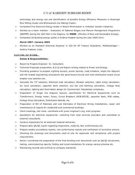 Assembly engineer resume
