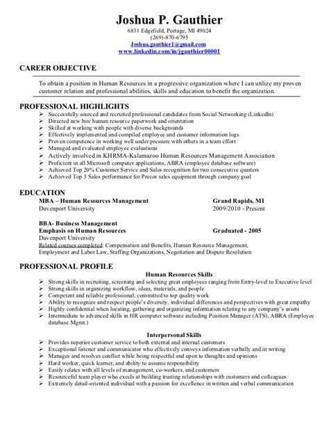 Hr Resume by Gauthier Joshua 2011 Hr Resume 1